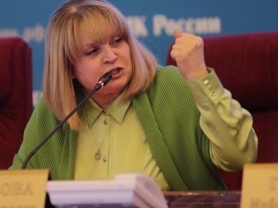 Памфилова: дискредитация выборов в России хорошо оплачивается Западом
