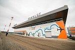 Росавиация завершила сертификацию аэродрома в Тобольске