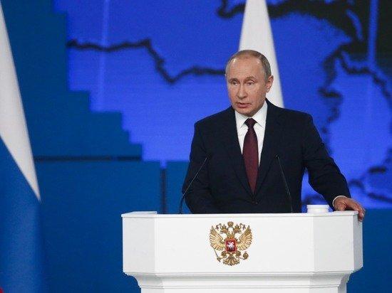 Владимир Путин принимает участие в саммите ОДКБ по видеосвязи