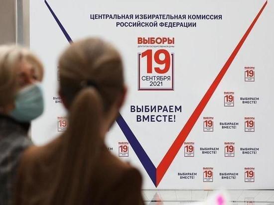 За ночь в Москве проголосовали 100 тысяч человек