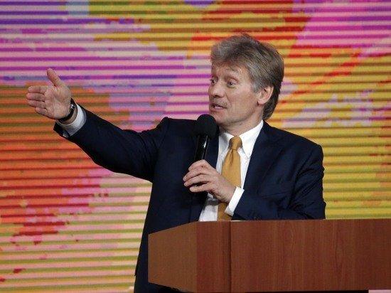 Песков выиграл 10 тыс. рублей в розыгрыше для голосовавших онлайн