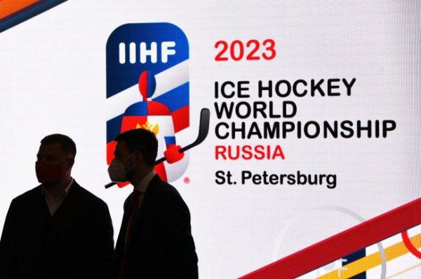 Представлен логотип ЧМ-2023 по хоккею в Санкт-Петербурге