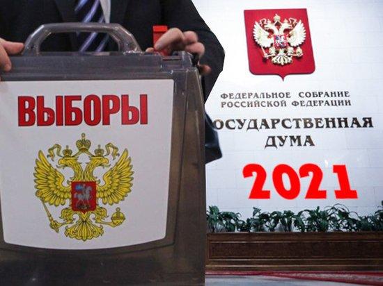 Эксперт по элитам связал выборы в Госдуму с предстоящим транзитом власти