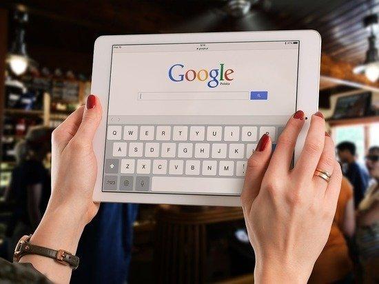 Google обжаловала 6 млн рублей российского штрафа