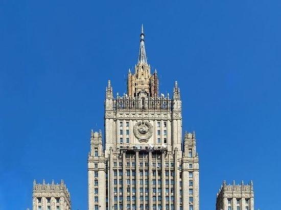 В МИД РФ сочли решение Чехии по АЭС