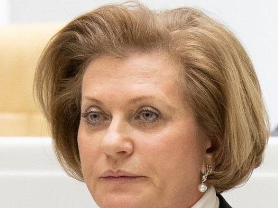 Попова констатировала рост заболеваемости коронавирусом в регионах