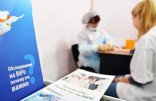 Москвичам предложили бесплатно сдать анализы на половые инфекции