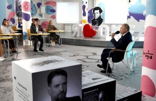 Песков рассказал о национальной идее России