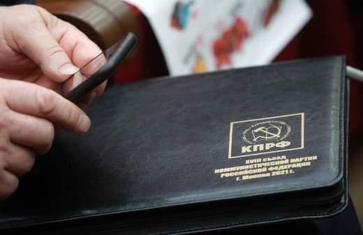 Депутат от КПРФ рассказал подробности конфликта с бывшей девушкой