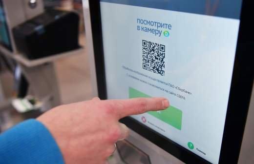 Минтранс пообещал начать применять биометрию в транспорте к 2024 году