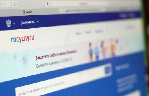 Россиян предупредили о новых способах мошенничества