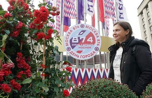 Арт-объекты из живых цветов украсят Москву ко Дню города