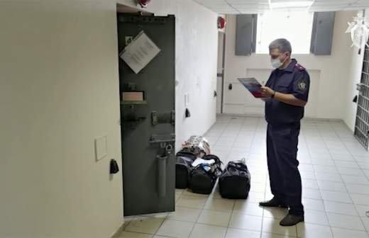 Задержан сбежавший из изолятора в Истре Александр Мавриди