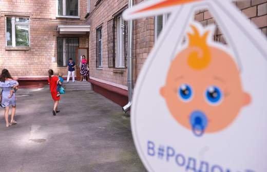 Минтруд РФ изменит правила назначения пособий для семей с детьми