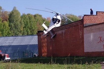 Жена пилота разбившегося Ан-26 заявила о полете вопреки плохой погоде