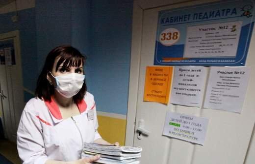 Попова назвала число регионов с превышением эпидпорога по гриппу