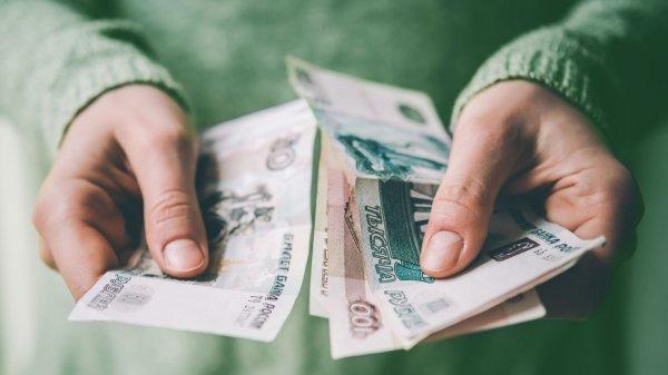 Почему люди берут микрокредиты?