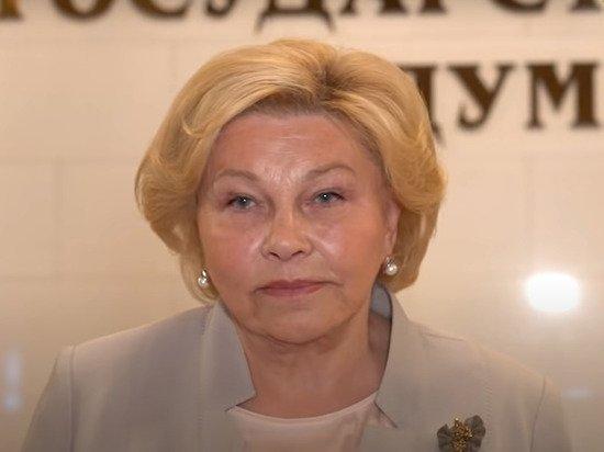 Депутат Госдумы Драпеко исключила роль