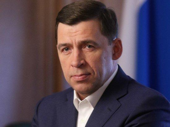Губернатор Свердловской области объяснил ввод обязательной вакцинации для ряда граждан