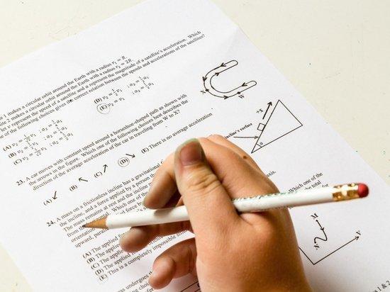 Проходные баллы ЕГЭ утверждены Министерством науки и высшего образования