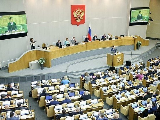Назначена дата первого заседания Госдумы нового созыва