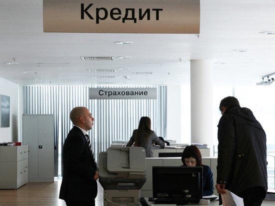 Власти пригрозили ограничить выдачу необеспеченных кредитов: как это будет работать