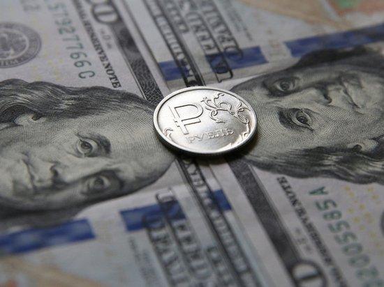 Названы 5 факторов, которые могут обвалить рубль в октябре