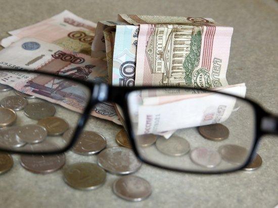 Пенсионный фонд объяснил, как разом получить все пенсионные накопления