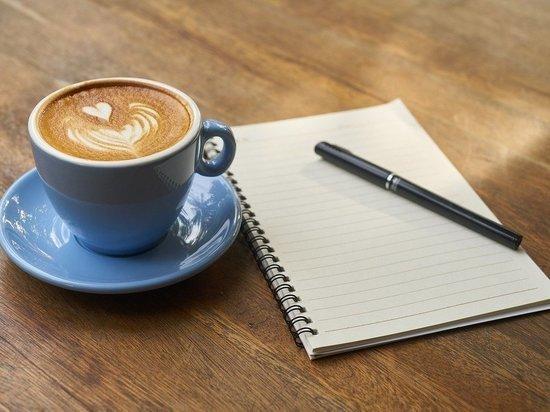 Британские ученые назвали неожиданное полезное свойство кофе