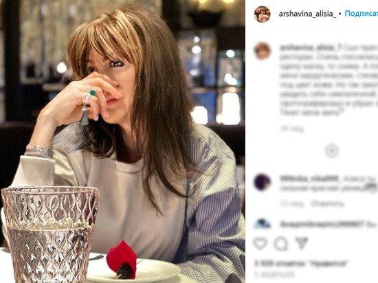Алиса Аршавина о своем состоянии: «Теперь меня нет»