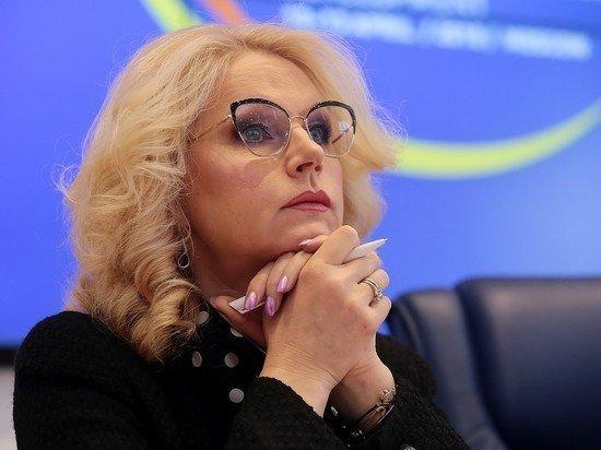 Голикова: Россия приближается к «негативному рубежу» заболеваемости