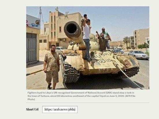 Arab News: Судьба Ливии на волоске
