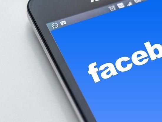 Приставы собираются взыскать с Facebook 26 млн рублей