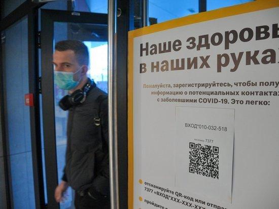 Жители Татарстана оценили введение QR-кодов: «Абсурдно»