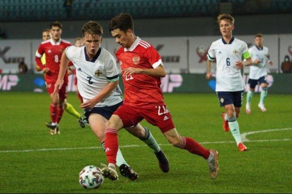 Молодежная сборная России обыграла Северную Ирландию в отборе ЧЕ-2023