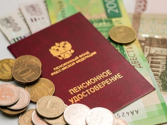 Пенсионерам потребовали еще раз выплатить по 10 тысяч рублей