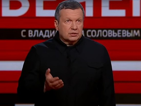 Соловьев защитил награжденного Нобелевской премией Муратова от разгневанных оппозиционеров