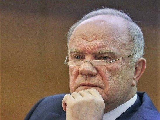 Зюганов назвал основные задачи КПРФ в новой Думе