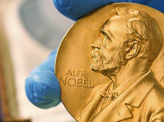 Кто получит «нобелевку» по экономике: прогноз экспертов