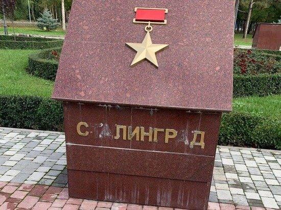 Мэр Пятигорска назвал «тварями» вандалов, укравших буквы со стелы «Сталинград»