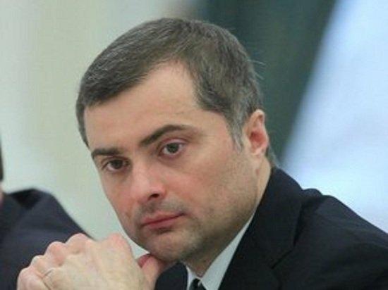 Сурков дал политический прогноз на ближайшее столетие