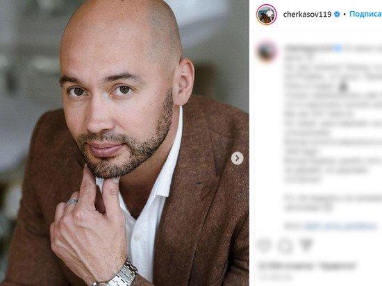 Ведущий «Дома-2» Черкасов осудил Собчак на фоне ДТП: «Цинична»