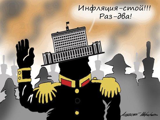 Для остановки роста цен в России нашлись простые методы