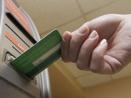 Раскрыты детали проекта о блокировке банковских карт силовиками без суда