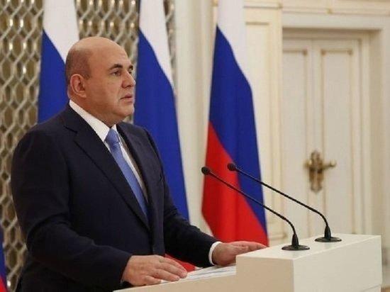 Сорок два шага в будущее: Мишустин предложил план развития России
