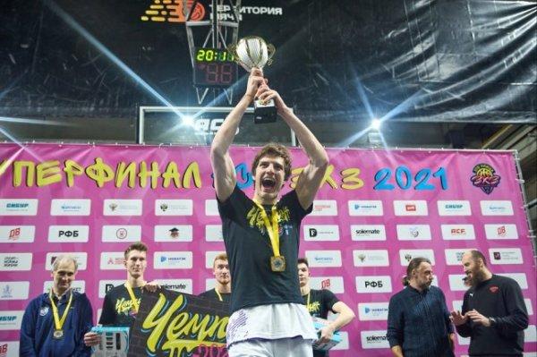 Студенты определили чемпионов России по баскетболу 3х3