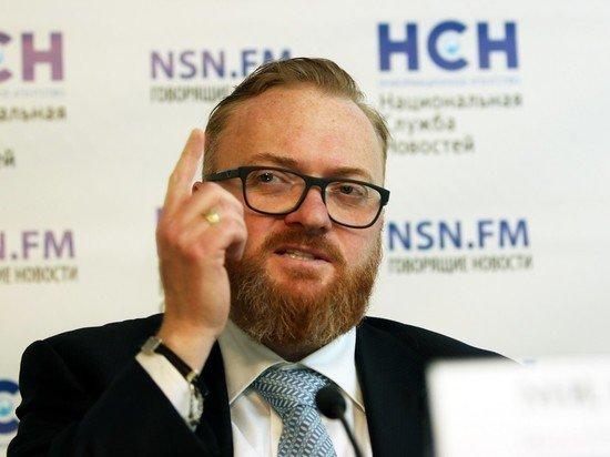 Милонов предложил выплачивать многодетным матерям зарплату