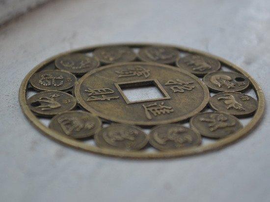 Четырем знакам зодиака предрекли богатство в 2022 году