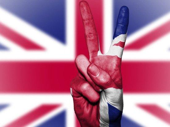 Названа «комфортная» для британцев пенсия