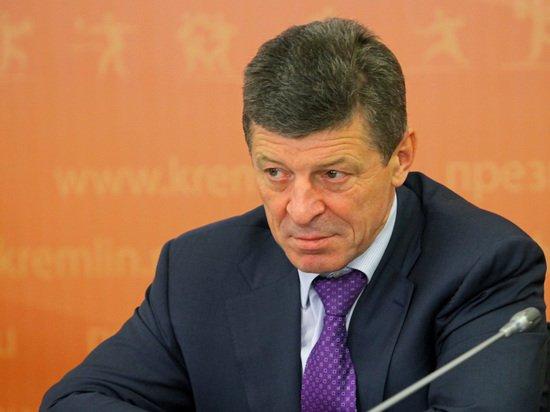 Козак рассказал о результатах переговоров с Нуланд